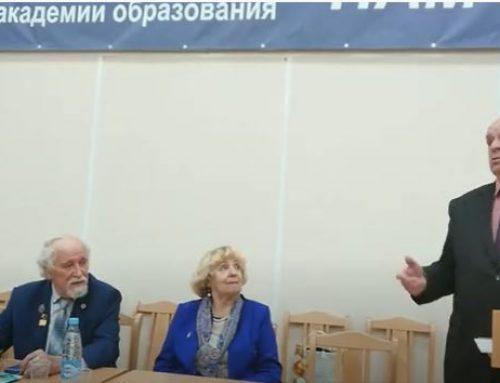 Выступление В.Л.Обухова в Смольном институте РАО.